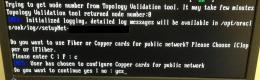 Oracle Database Appliance X4-2: Copper vs.Fiber